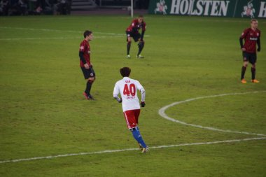 The player Heung Min Son of the Hamburg Sport Club HSV