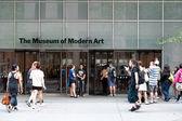 New York City - Juni 25: Eingabe des Museum der moderne Ar