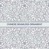 bezešvé čínské ornament