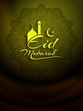 Creative Eid Mubarak text design.