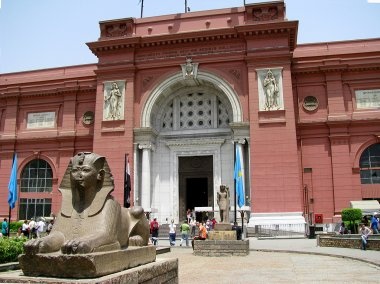 Facade of the Egyptian Museum in Cairo