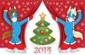 Photo New Year card