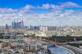 Photo Aerial Moscow center heart panorama