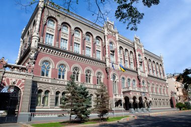 Facade of National central bank in governmental district Kyiv Uk