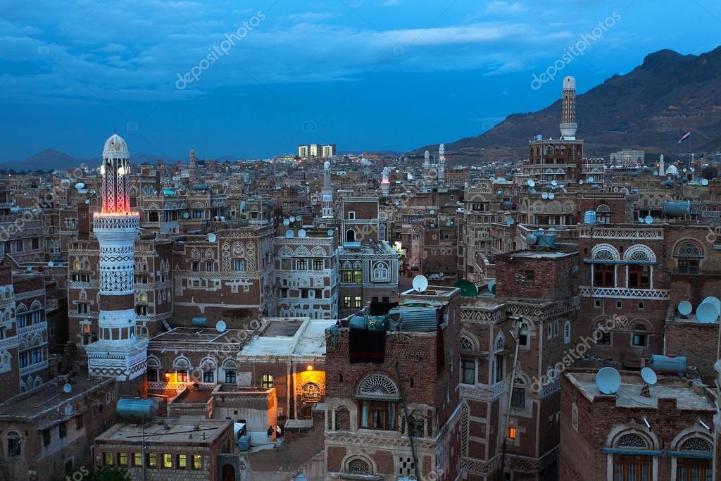 Night view of Sana