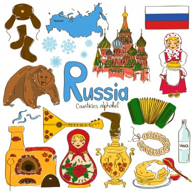 Collection of Russia icons
