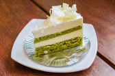 Fényképek fehér csokis sütemény