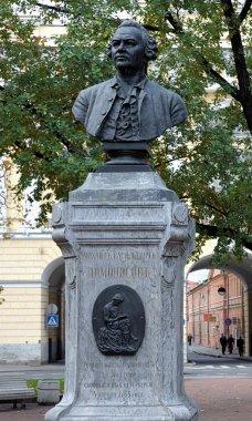 Lomonosov Monument in Saint Petersburg, Russia