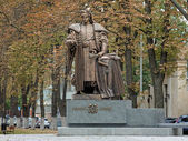Photo Monument of Pylyp Orlyk in Kiev, Ukraine