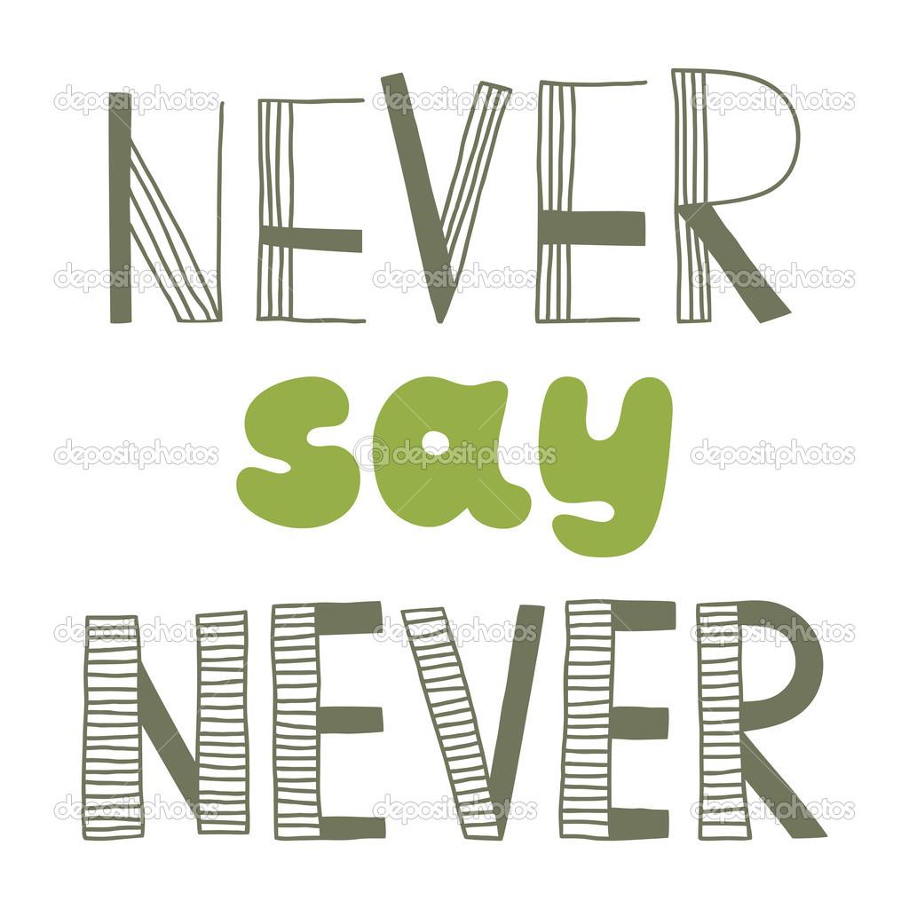 скачать никогда не говори никогда