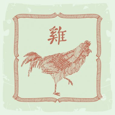 Rooster zodiac sign