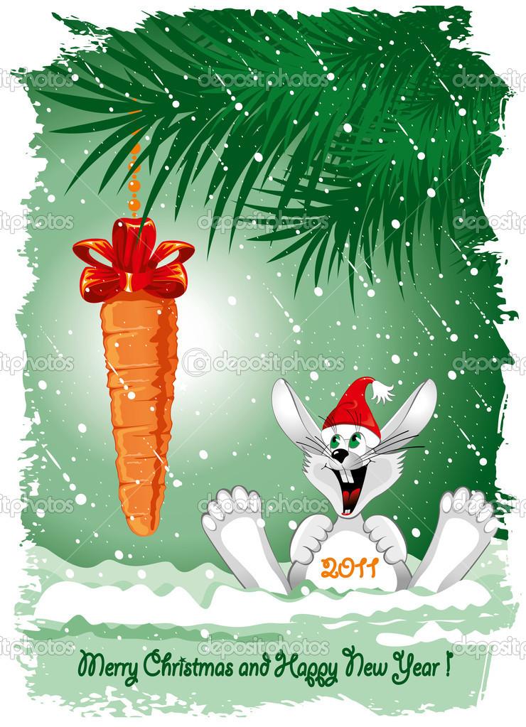 Днем, открытки с морковкой
