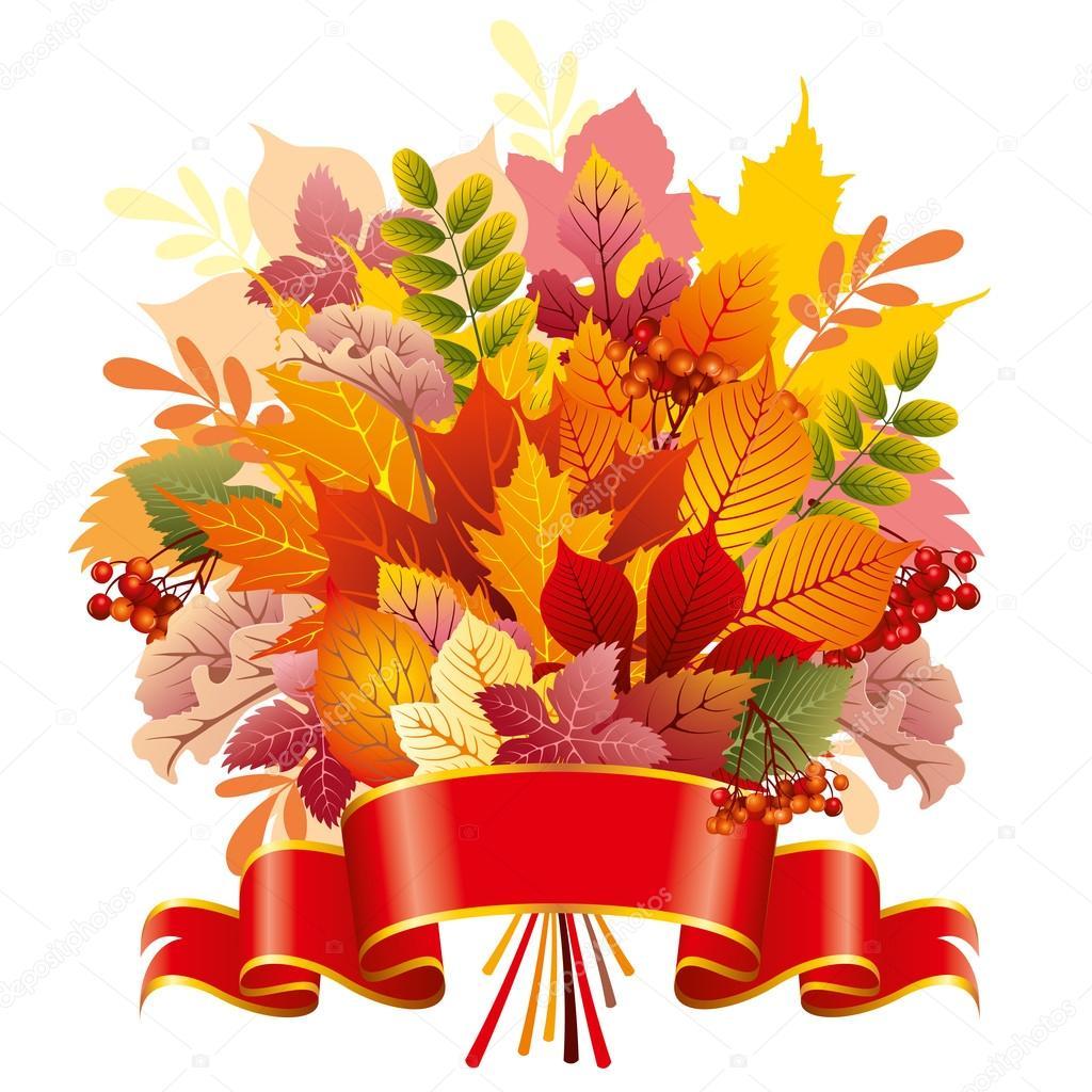 Рисунок: осенний букет. Листья букет осень — Векторное ...