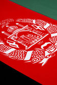 Detail on the flag of Afghanistan