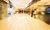 Fotografie Innenraum eines Einkaufszentrums