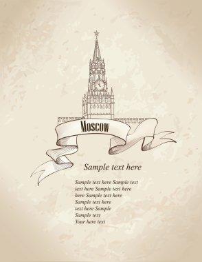 Moscow City Symbol