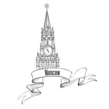 Kremlin Tower sketch. Moscow Landmark Symbol.