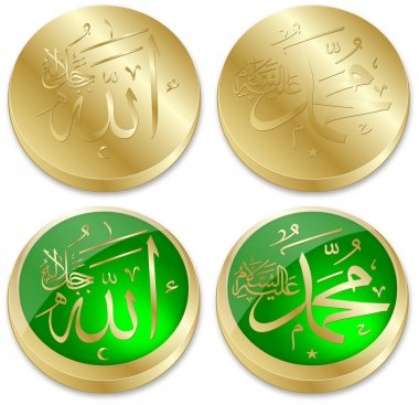 Allah, the name of the God as in written in Arabic