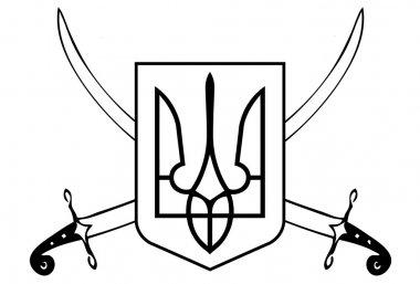 Ukrainian trident emblem with swords