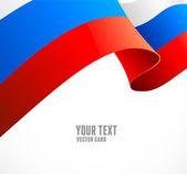Fotografia illustrazione vettoriale di bandiera russa confine su bianco