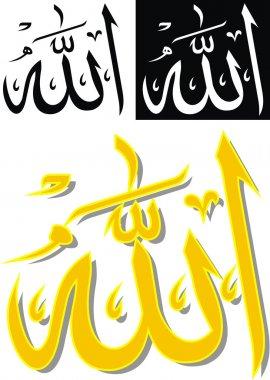 allah symbol
