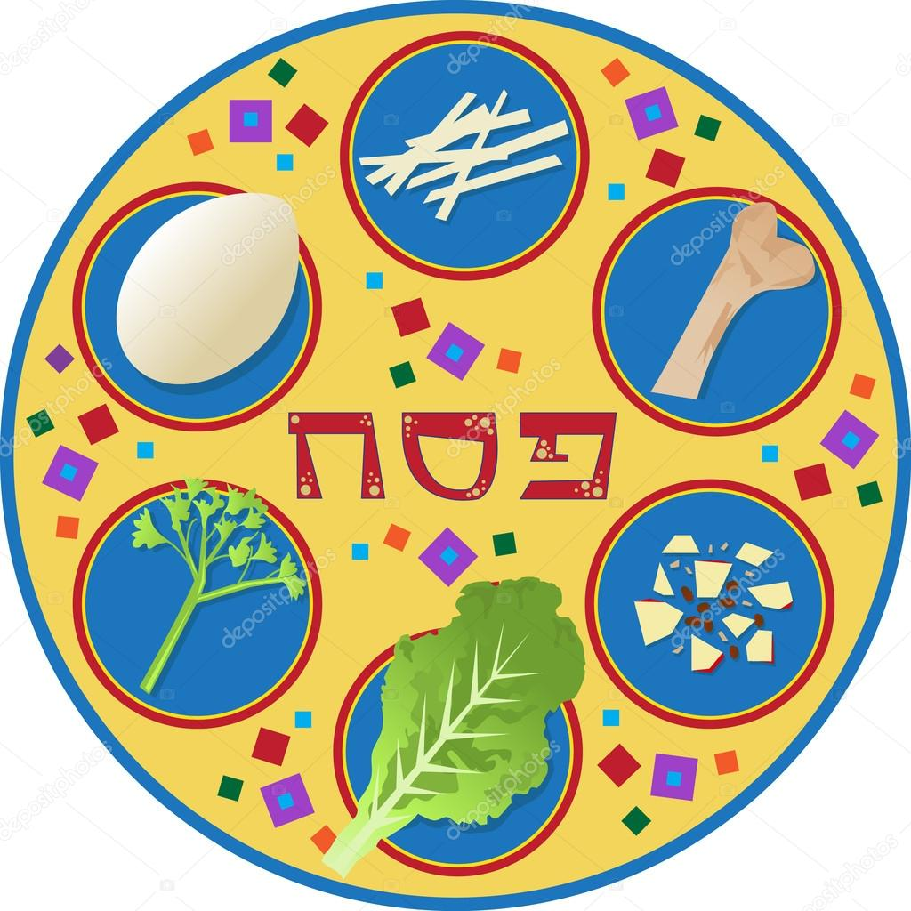 Passover Plate Stock Vector Bilhagolan 40233659