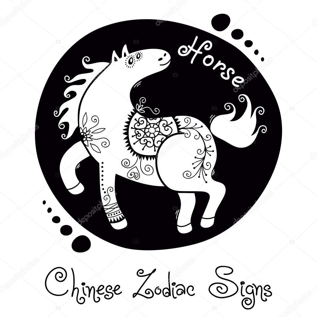 Horse Chinese Zodiac Sign Stock Vector Baksiabat 51211185