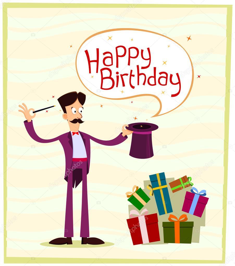 поздравление с днем рождения фокусник крыше можно