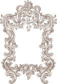 Photo Frame Baroque