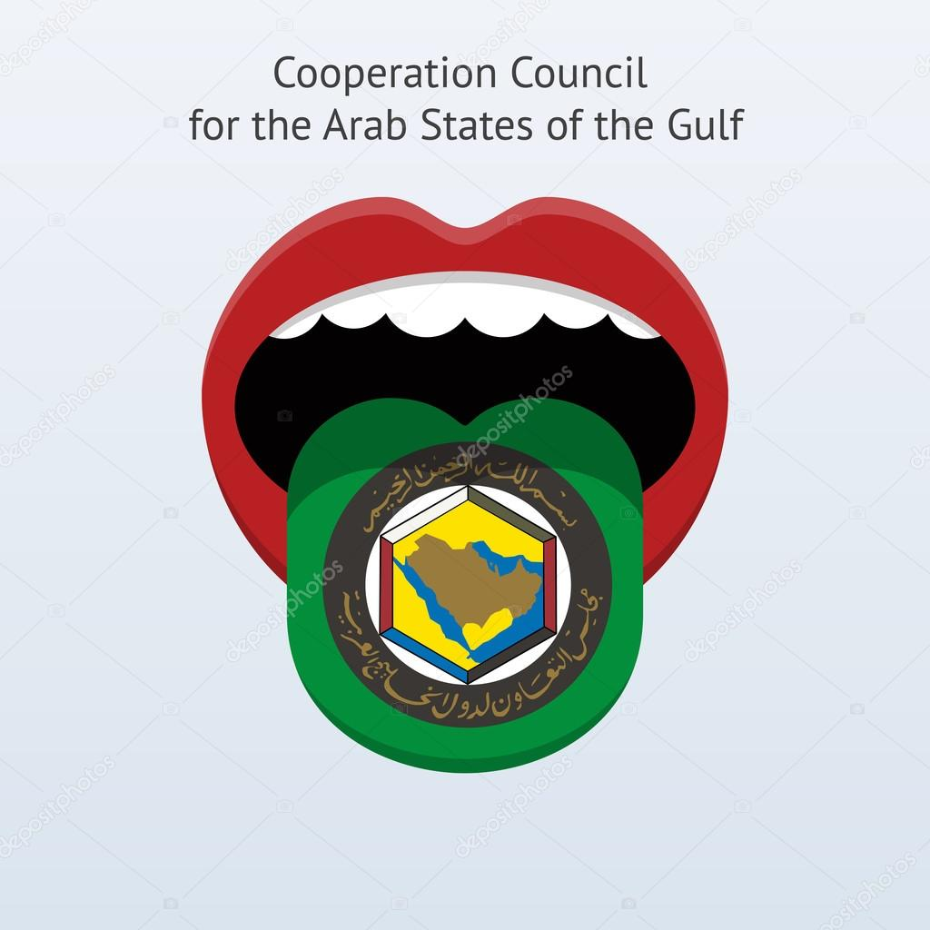 the gulf cooperation council The six persian gulf states of the arabian peninsula-- bahrain, kuwait, oman, qatar, saudi arabia, and the uae--formed the gcc in may 1981 with the aim of four months later, the chiefs of staff of the armed forces of the six member states met to discuss regional military cooperation.