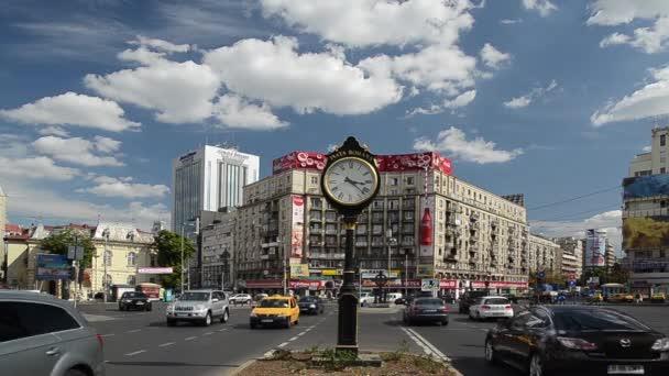 The Roman Square