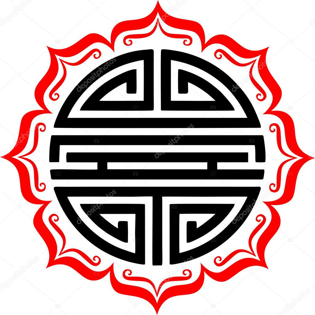 Shou symbol lotus chinese good luck charm longevity good shou symbol lotus chinese good luck charm longevity good health stock biocorpaavc Gallery