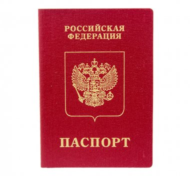 Russian Federation passport cover