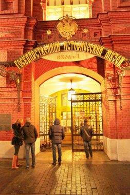 müzede bir gece