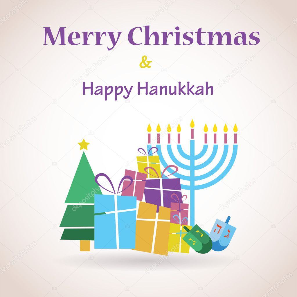 Merry En: Gelukkige Chanoeka En Merry Christmas