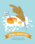 zsidó ünnep Sávuot