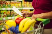 Fényképek Vezető nő szupermarketben