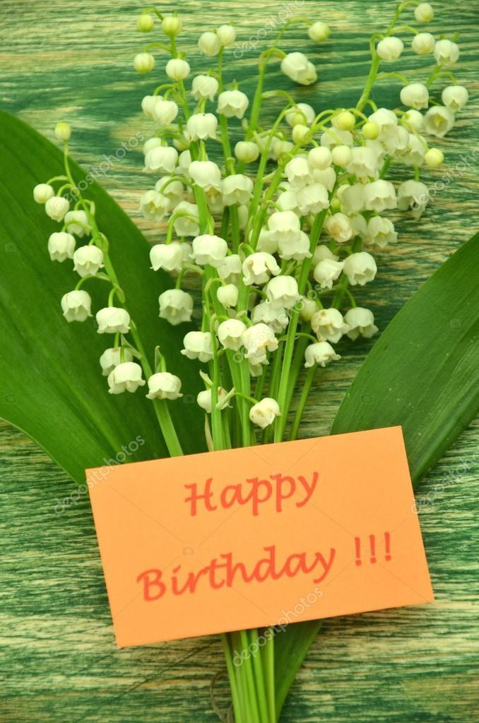 картинки с днем рождения ландыши