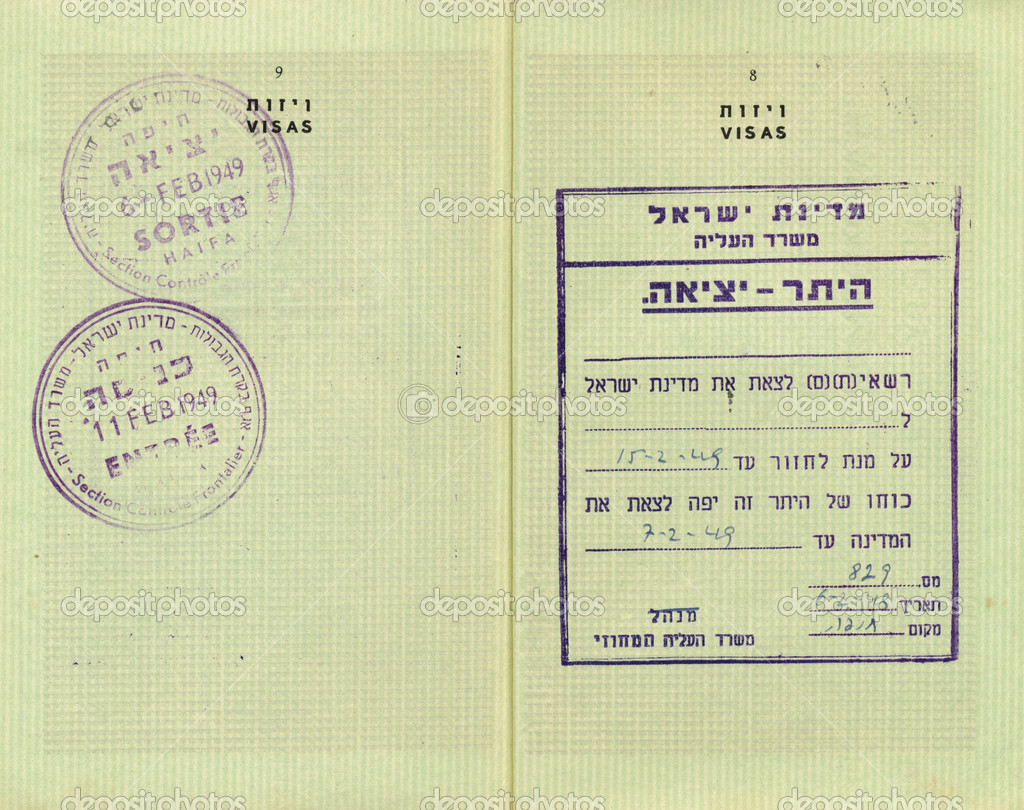 Stamped Pre Israel Passport Stock Photo