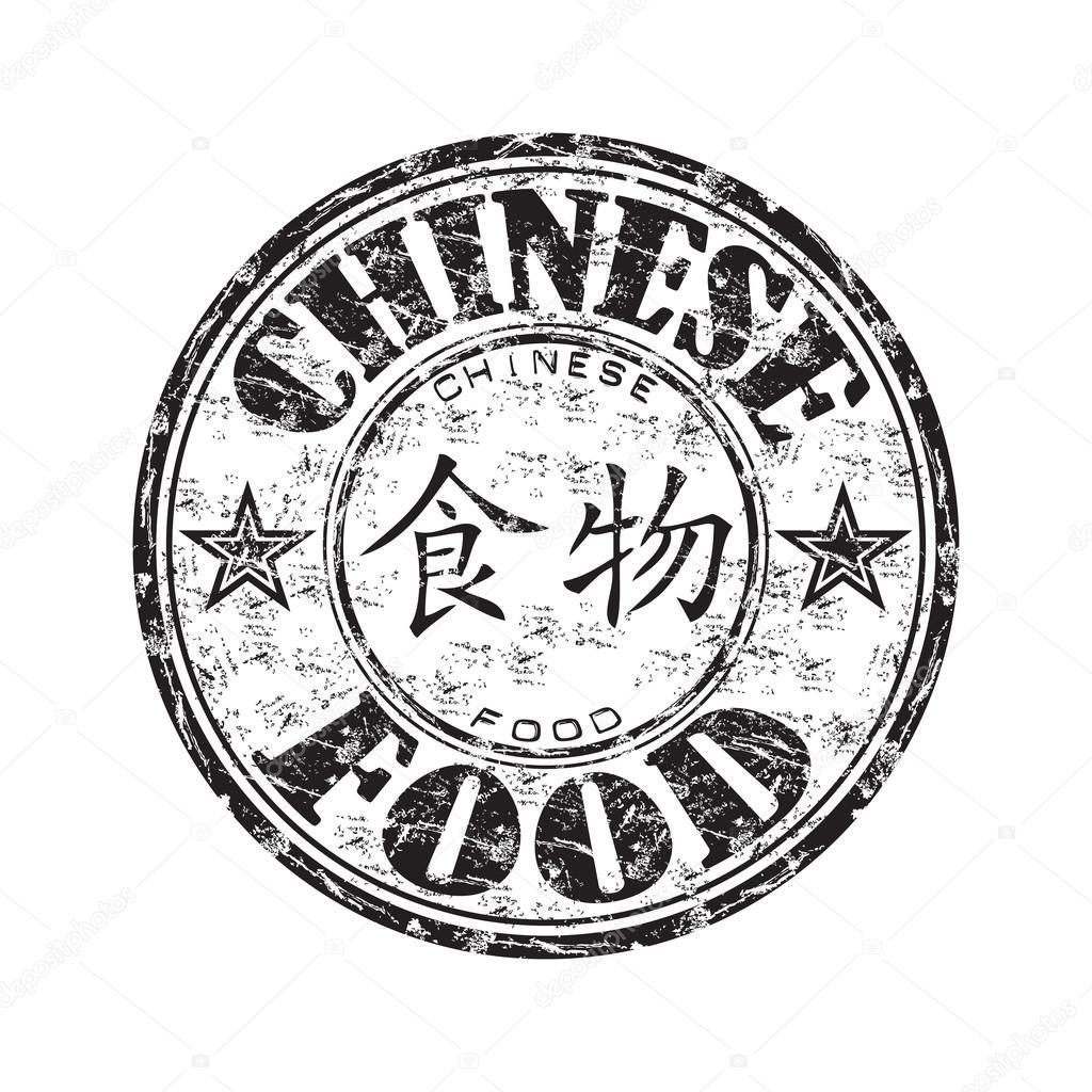 Chinese food stock vector oxlock 24797053 black grunge rubber stamp with chinese symbols for food and the text chinese food written inside the stamp vector by oxlock buycottarizona