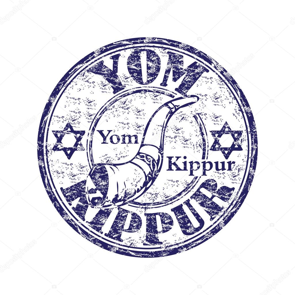Yom Kippur Stock Vectors Royalty Free Yom Kippur Illustrations