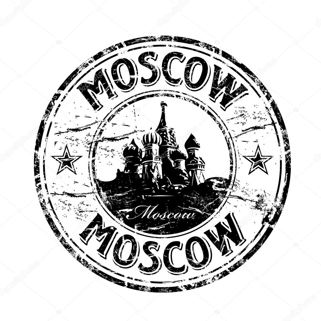 Moscow grunge rubber stamp