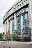 Evropský parlament v Bruselu, Belgie