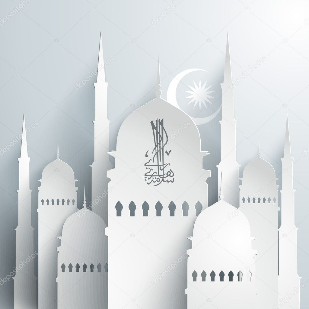 mosque paper Transform simple kraft paper bags into playful mosques with our free printable clipart.