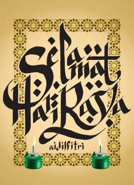 Vector 3D Muslim Greeting Calligraphy - Happy Aidilfitri Translation