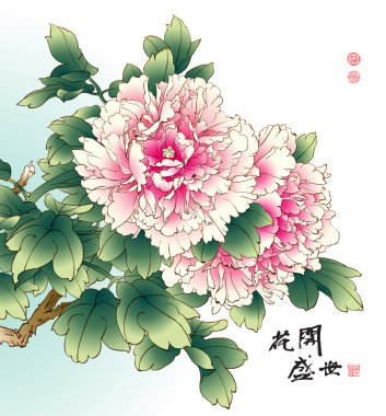 Ink Painting of Chinese Peony.