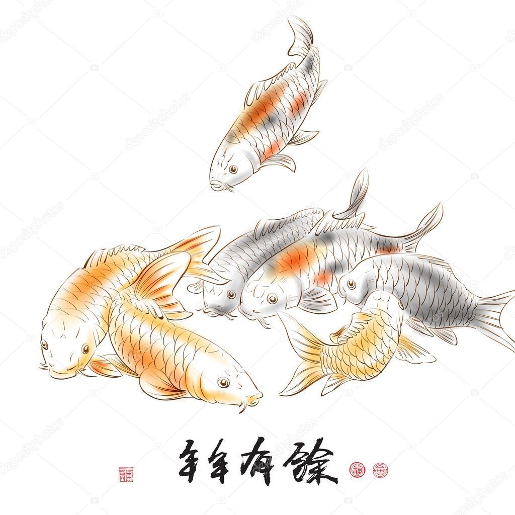 Peinture l 39 encre carpe chinoise image vectorielle for Carpe chinoise prix