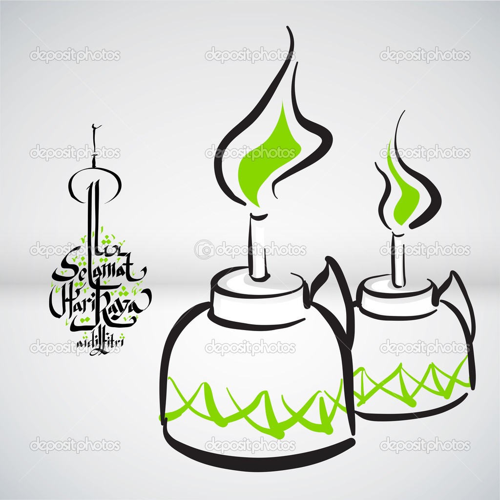 Muslim Oil Lamp - Pelita — Stock Vector © yienkeat #42848869 for Oil Lamp Clip Art  66pct