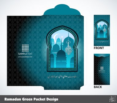 Muslim Ramadan Money Packet Design