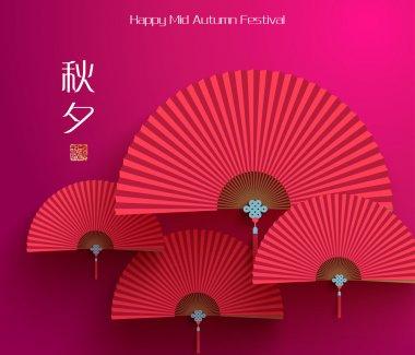 Paper Fan. Mid Autumn Festival